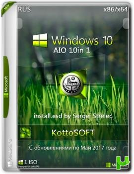 Windows 10 32/64bit 10 in 1 ESD Sergei Strelec KottoSOFT