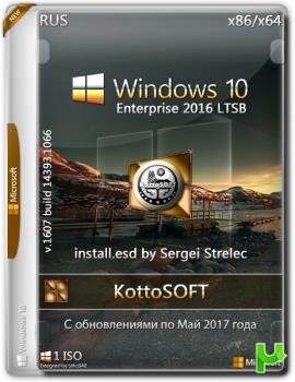 Windows 10 x86\x54 Enterprise LSTB(install.esd) Sergei Strelec в ISO