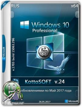 Windows 10 x64 Professional KottoSOFT