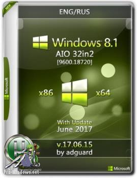 Windows 8.1 with Update [9600.18720] (x86-x64) AIO [32in2]