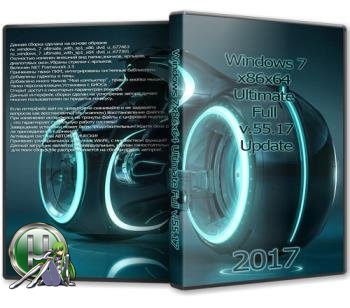 Windows 7 x86x64 Максимальная Full v.55.17 (Uralsoft)