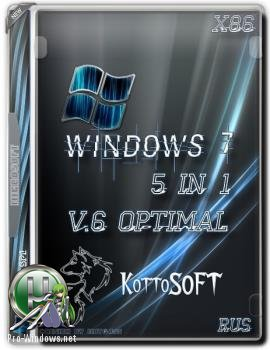 Сборка Windows 7 от Pro-Windows.net 5in1 Optimal 32bit v.6