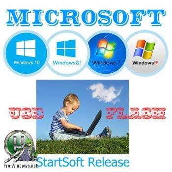 Сборка все Windows Release By StartSoft 30-2017