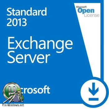 Microsoft Exchange Server 2013 (Service Pack 1)