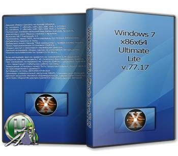 Windows 7x86x64 Ultimate Lite Русская (Uralsoft)