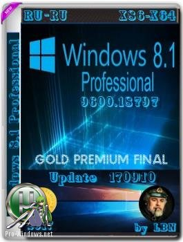 Windows 8.1 Pro 18797 x86-x64 RU-RU PIP-LIM PC 2x1 Русская