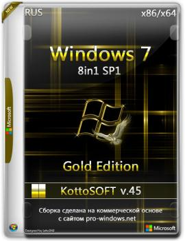 Windows 7 SP1 8 in 1 Gold Edition KottoSOFT для Pro-Windows.net