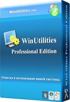 Оптимизация Windows - WinUtilities Pro 15.1 RePack by D!akov