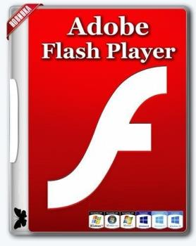 Flash плеер - Adobe Flash Player 28.0.0.161 Final