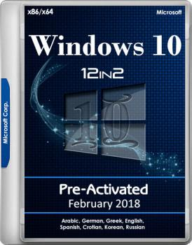 Windows 10 RS3 1709.16299.248 AIO x86/x64 12in2 Pre-Activated February 2018 by TeamOS