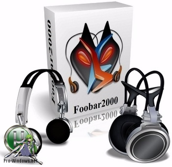 Продвинутый плеер для Windows - foobar2000 1.3.15 DarkOne + DUIFoon Portable by MC Web (15.03.2018)