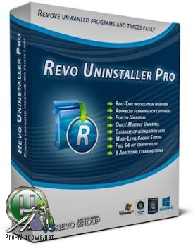 Полное удаление программ - Revo Uninstaller Pro 3.2.1 RePack (& Portable) by elchupacabra