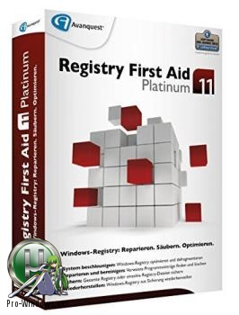 Работа с реестром Windows - Registry First Aid Platinum 11.1.0 Build 2495 RePack (& portable) by elchupacabra