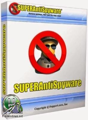 Антишпионская программа - SUPERAntiSpyware Professional 6.0.1258