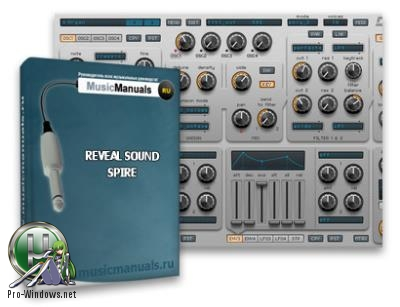 Программный синтезатор - Reveal Sound - Spire 1.1.13 (build 4027) + 640 SoundBanks (VSTi, AAX) (x86/x64) [En] (No install)