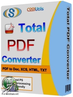 PDF конвертер - CoolUtils Total PDF Converter 6.1.0.144 RePack by вовава