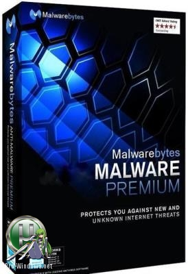 Loaris trojan remover activation code