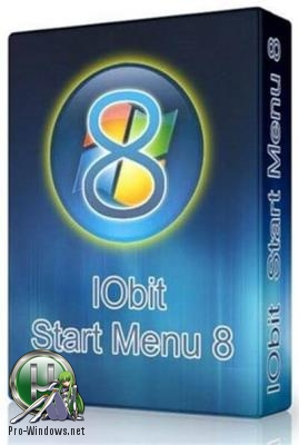 Меню Пуск - IObit Start Menu 8 4.3.0.1 RePack by Diakov