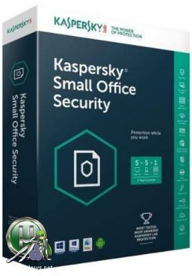 Антивирус - Kaspersky Small Office Security 13.0.4.233 (a)