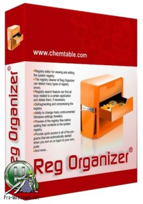 Оптимизация реестра Windows - Reg Organizer 8.16 Final RePack (& Portable) by elchupacabra