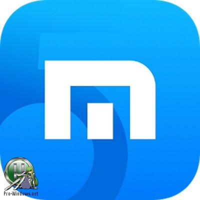 Браузер - Maxthon Browser 5.2.2.3000 + Portable