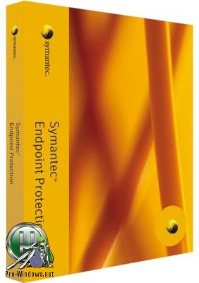 Хороший антивирус - Symantec Endpoint Protection 14.0.1 RU1 MP2 Build 3929