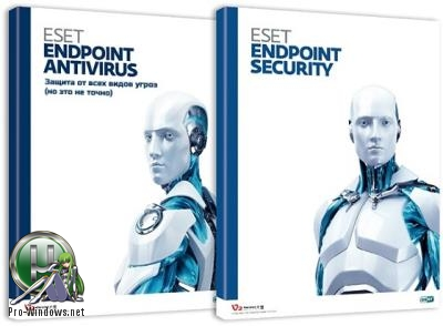 Антивирус - ESET Endpoint Antivirus / ESET Endpoint Security 6.6.2078.5 RePack by KpoJIuK