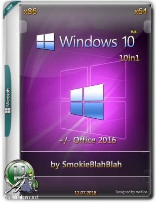 Windows 10 (x86/x64) 10in1 + LTSB +/- Office 2016 by SmokieBlahBlah