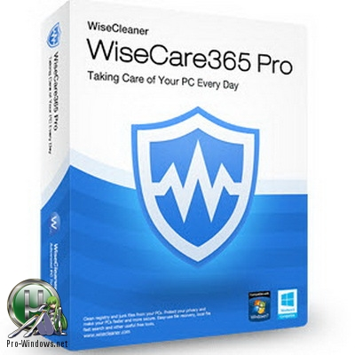Программы для настройки Windows - Wise Care 365 Pro 4.9.1.472 Final RePack by D!akov
