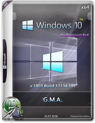Windows 10 Pro RS4 {x64} G.M.A. / v.25.07.18