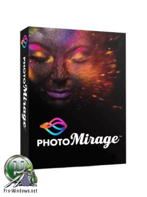 Фото в анимацию - Corel PhotoMirage 1.0.0.167 RePack by KpoJIuK