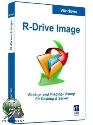 Создание резервных образов - R-Drive Image Technician 6.2 Build 6206 RePack (Portable) by TryRooM