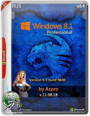 Windows 8.1 Pro x64 RUS v.11.08.18 by Aspro