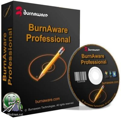 Программа для записи CD и DVD дисков - BurnAware Professional 11.5 Portable by PortableAppZ