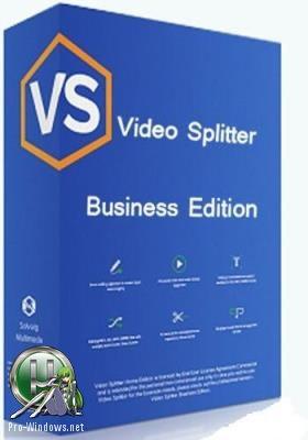 Вырезка фрагментов из видео - SolveigMM Video Splitter 6.1.1808.3 Business Edition RePack (& Portable) by elchupacabra