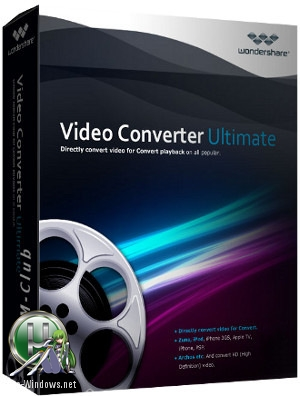 Работа с файлами мультимедиа - Wondershare Video Converter Ultimate 10.3.1 RePack by elchupacabra