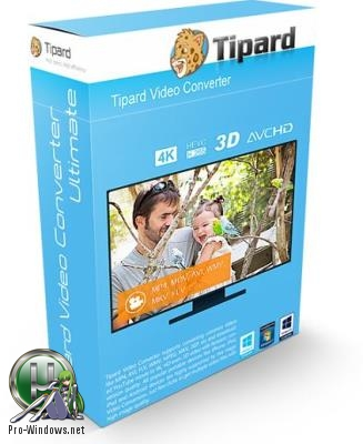 Конвертер видео - Tipard Video Converter Ultimate 9.2.32 RePack (& Portable) by TryRooM