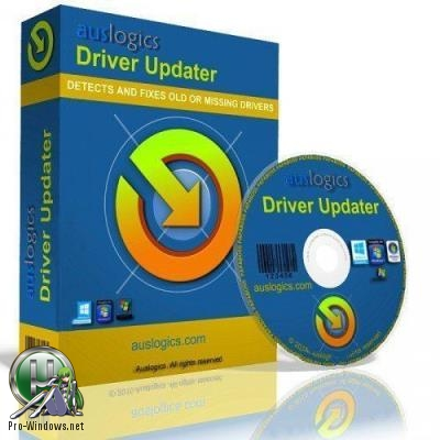 Поиск новых драйверов - Auslogics Driver Updater 1.14.0.0 RePack (& Portable) by TryRooM