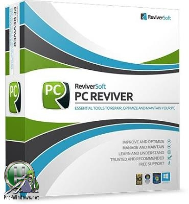 Диагностика ошибок ПК - ReviverSoft PC Reviver 3.5.0.22 RePack (& Portable) by TryRooM