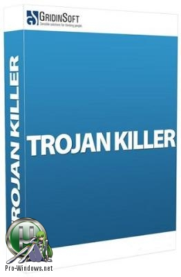 Антивирусный сканер - Trojan Killer 2.0.65 RePack (portable) by elchupacabra