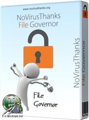 Снятие блокировки с файлов - NoVirusThanks File Governor 2.3.0.0 + Portable