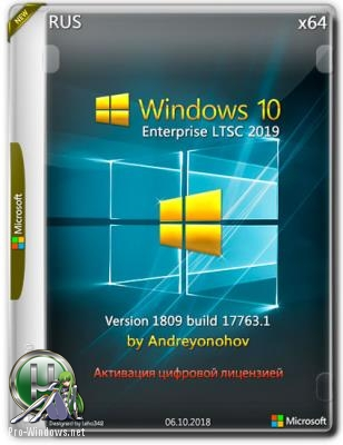 Windows 10 Корпоративная LTSC 2019 17763.1 Version 1809 by Andreyonohov 2DVD