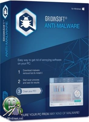 Антивирусная программа - GridinSoft Anti-Malware 4.0.13.233 RePack & Portable by 9649