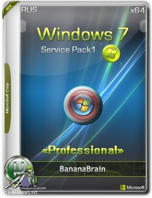 Windows 7 SP1 Professional (x64) (Rus) [30\10\2018]