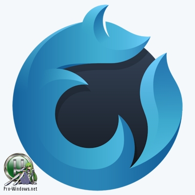 Браузер - Waterfox 56.2.5