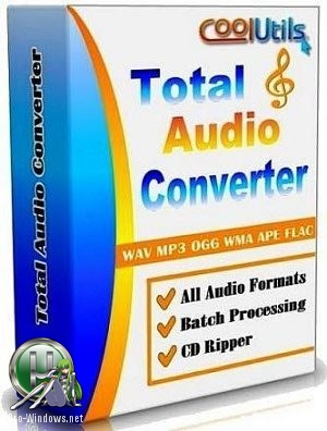 Конвертер музыки - CoolUtils Total Audio Converter 5.3.0.174 RePack (Portable) by TryRooM