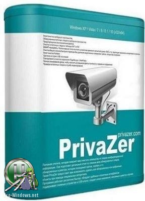 Удаление ненужной информации - PrivaZer 3.0.57 RePack (& Portable) by elchupacabra