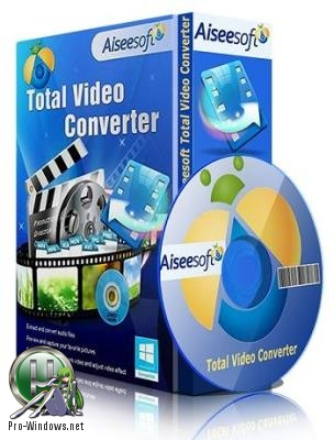 Конвертер видео - Aiseesoft Total Video Converter 9.2.28 RePack (Portable) by TryRooM