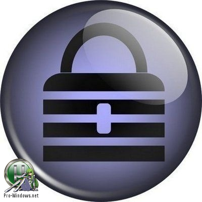 Менеджер паролей - KeePass Password Safe 2.41 + Portable
