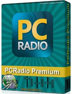Онлайн радио - PCRADIO 6.0.0 RePack & Portable by elchupacabra
